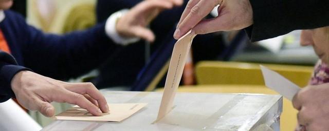 Elecciones Junta Directiva La Muriega